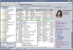 organizer-pim-0s.jpg