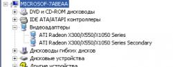видеоадаптер.png