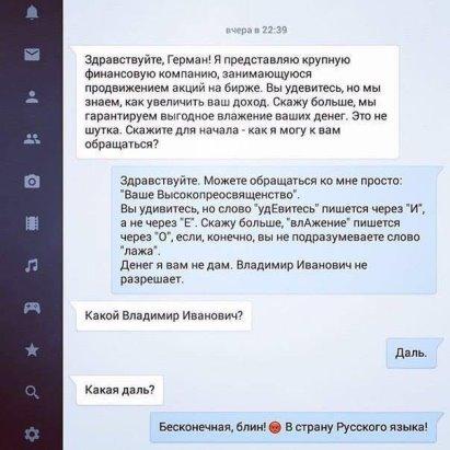 рус яз.jpg