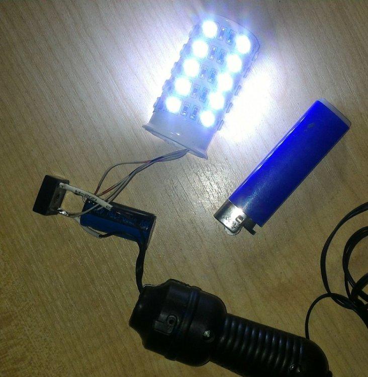 lamp-4.thumb.jpg.07d746d0c5b8857741dfff61eea2aaa5.jpg