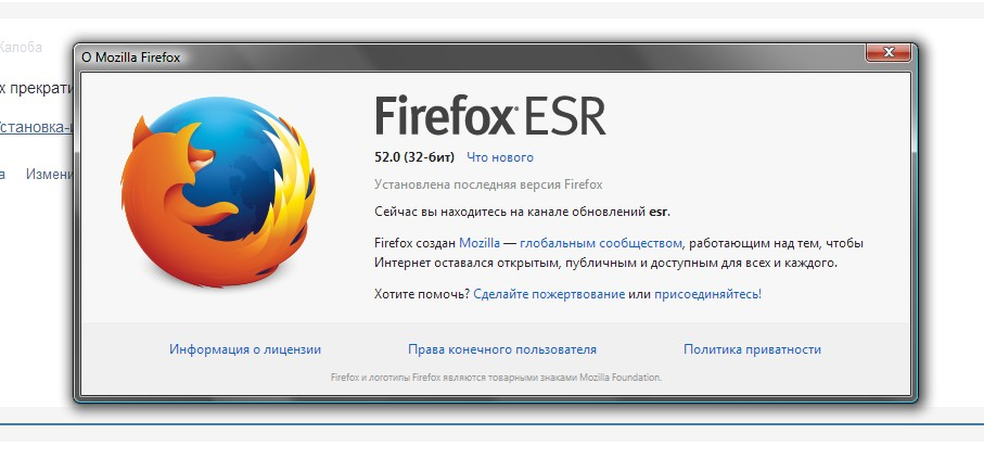 firefox-crop.jpg.6d38faf56eaee0413e27b48ffda449ca.jpg