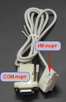 ir-com.jpg.7caf1880baf51e8857af4bff427530bd.jpg