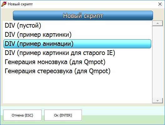 scriptempl.png.a1ffbc527cfc93810fcf3c647c2341b4.png