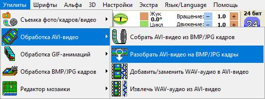 vid1.png.5962d7c6a8c1790508bab0ce7cd1c337.png
