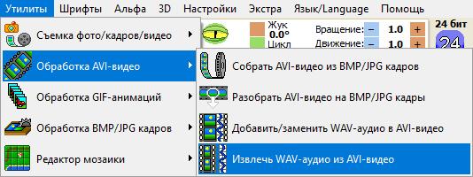 vid12.png.e642155b2d69c1d95bf6f98fc81dcff7.png