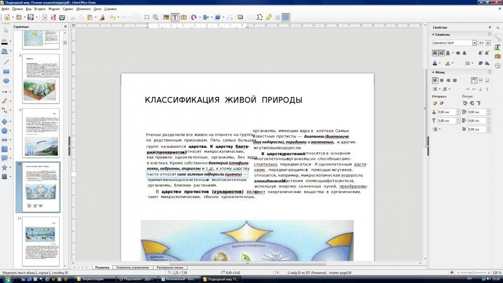 draw-pdf-3.thumb.jpg.548365ebac29cf913de9bd19869134db.jpg