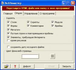 WLMaster.jpg