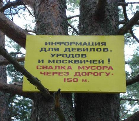 http://softboard.ru/uploads/post-3332-1125663477.jpg
