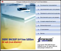 drive_backup.PNG