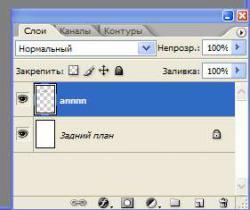 ScreenHunter_001.jpg