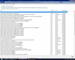 logupdate.jpg