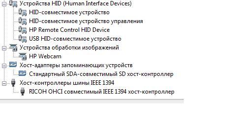 Broadcom bcm4310 usb controller